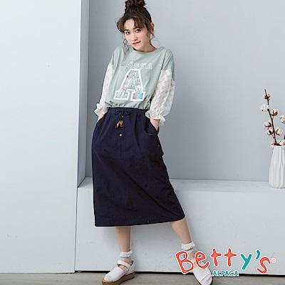 betty's貝蒂思 腰間抽繩後下擺開衩七分裙(深藍)