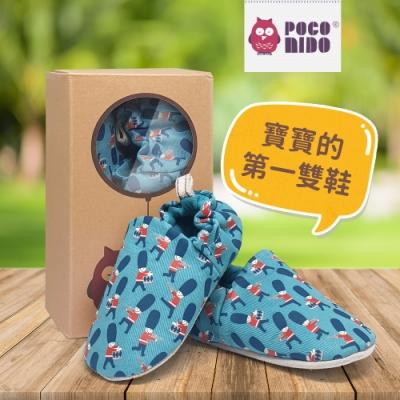 【時時樂】英國 POCONIDO 手工嬰兒鞋