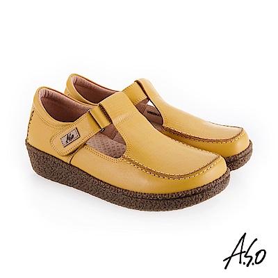 A.S.O 新式復古 魔鬼氈式休閒鞋 正黃