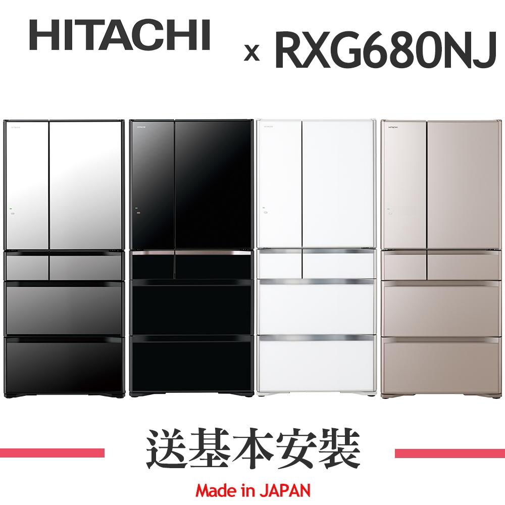 7/1-30送3%超贈點HITACHI日立 676L 日本製 1級變頻6門電冰箱 RXG680NJ