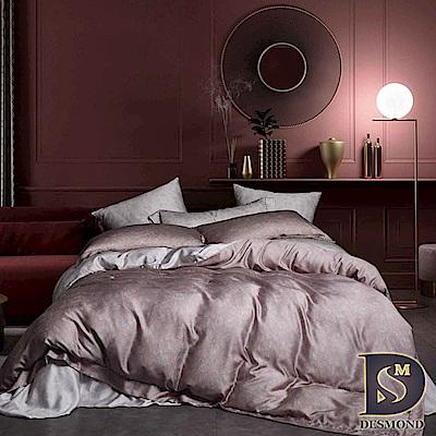 DESMOND 特大60支天絲八件式床罩組 碎納斯 100%TENCEL