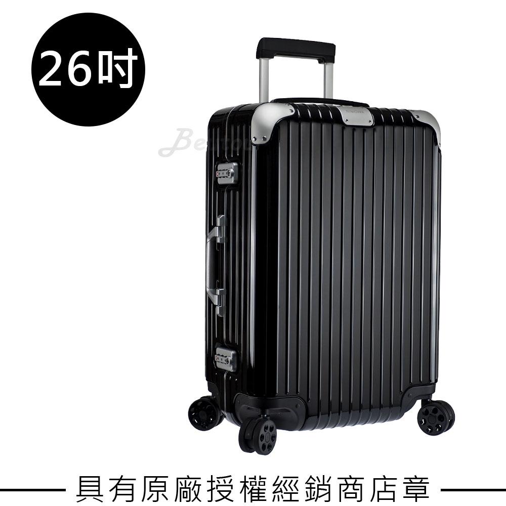 Rimowa Hybrid Check-In M 26吋行李箱 (亮黑色)
