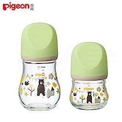 設計款*日本《Pigeon 貝親》寬口母乳實感玻璃奶瓶組-熊/綠【160ml+80ml】