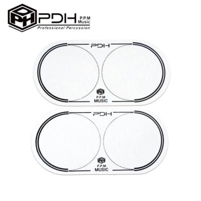 PDH B004 大鼓雙踏保護貼 白色