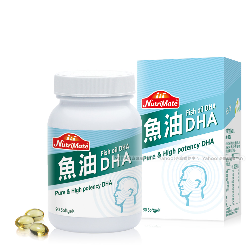Nutrimate你滋美得 魚油DHA(90顆/瓶)