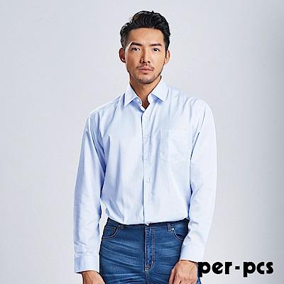 per-pcs 都會型男舒適襯衫(718452)