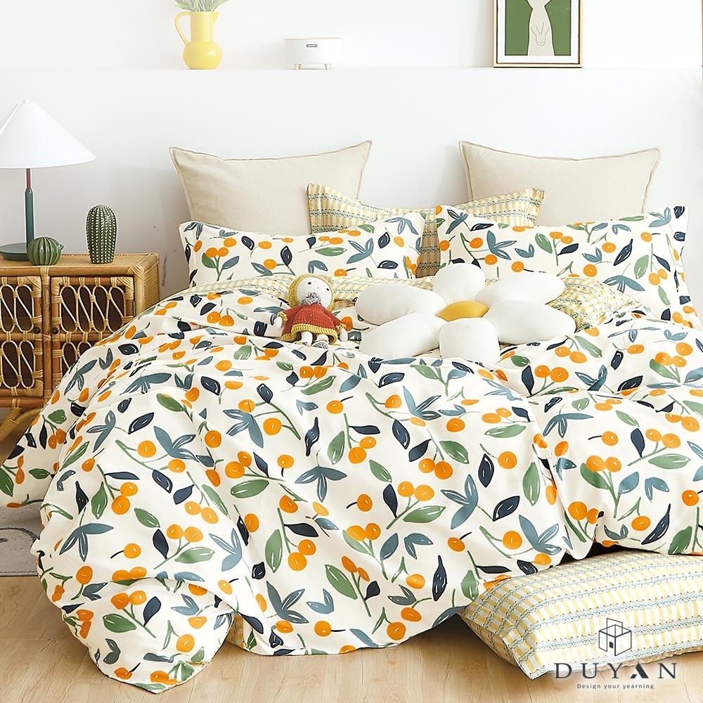 (均一價)DUYAN竹漾-100%精梳純棉-單/雙/大床包被套組-多款任選 台灣製 (夏陽橙風)