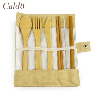 【Caldo卡朵生活】整竹好好用竹餐具+吸管5件組