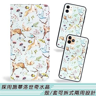 apbs iPhone 11 全系列兩用施華彩鑽磁吸手機殼皮套-清新森林