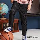 Little moni 水洗雙層長褲(共2色)