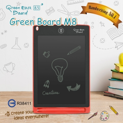 (時時樂限定)Green Board M8 電紙板(8.5吋雙磁鐵 留言塗鴉 電子便利貼 寫字板)
