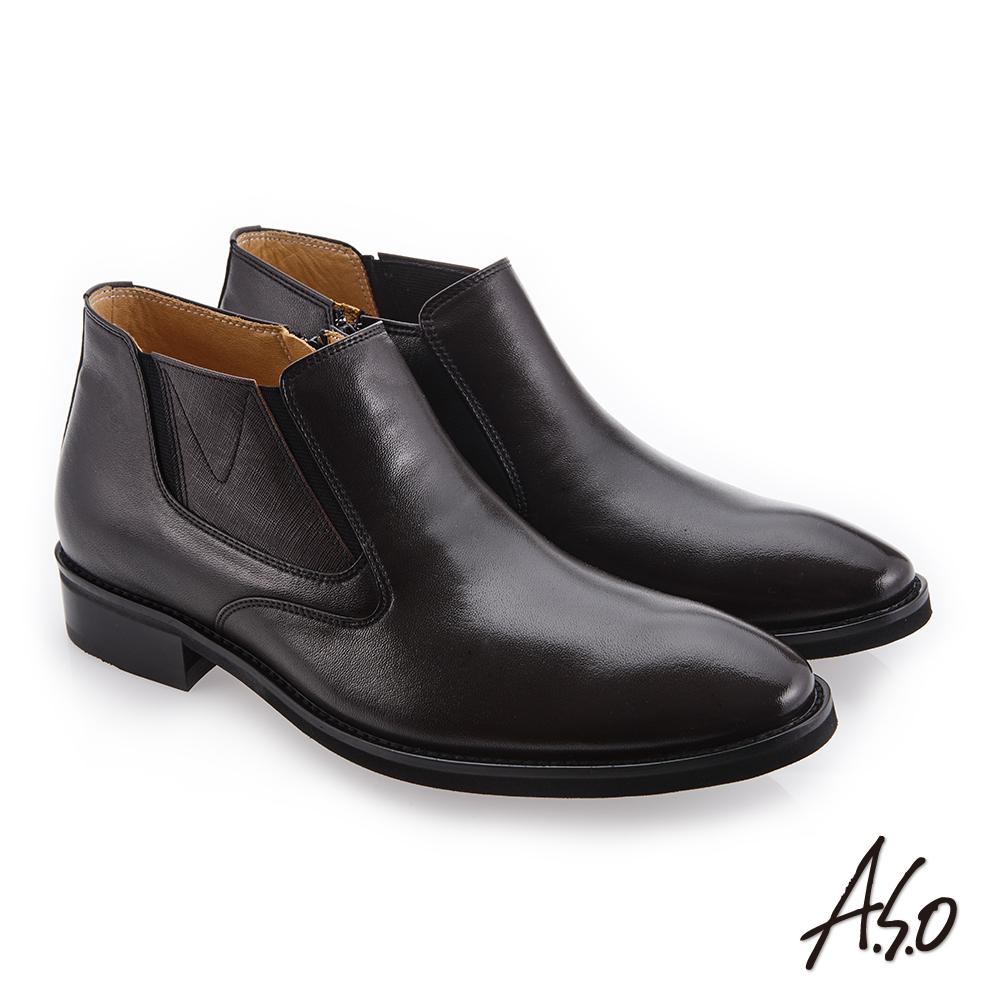 A.S.O 零壓挺力 Chelsea有型商務鞋咖啡