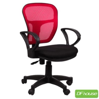 DFhouse多采多姿網布辦公椅-4色 傢俱 電腦椅 60*45*87-96