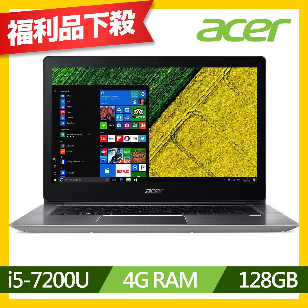 Acer SF314-52-57QR 14吋筆電(i5-7200U/4G/128G SSD/Swift 3/銀/福利品)