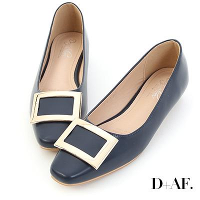 D+AF 典雅美型.大方釦微方頭娃娃鞋*藍