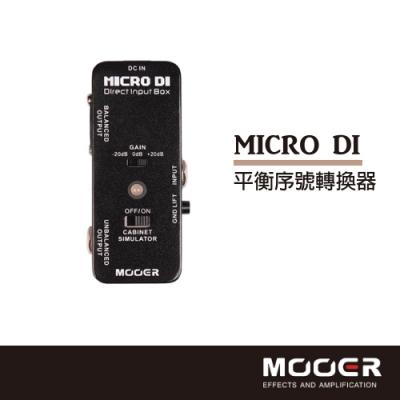 MOOER Micro DI平衡序號轉換器