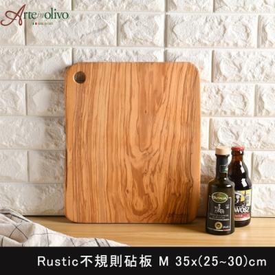 義大利Arte in olivo 橄欖木Rustic砧板 35x30cm