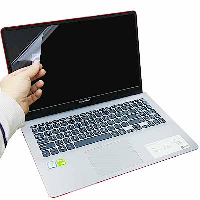 EZstick ASUS S530 S530UN 專用 螢幕保護貼