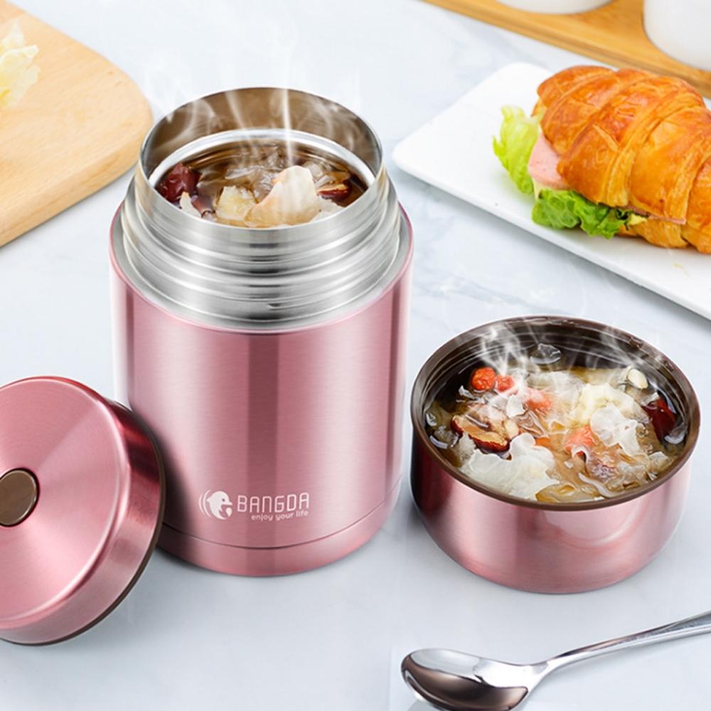 PUSH!餐廚用品316不銹鋼800ML燜燒杯燜燒壺保溫杯便當盒飯盒E148