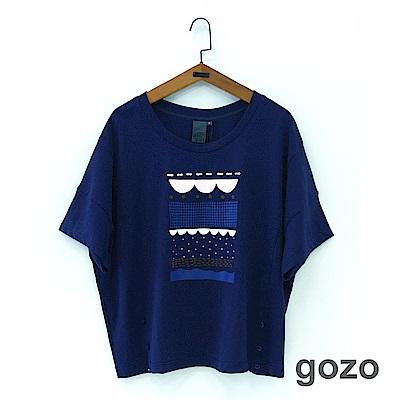 gozo 自然循環彈力釦設計上衣(二色)