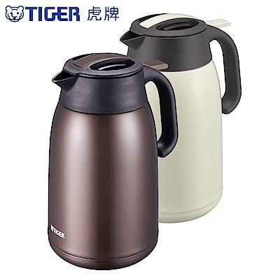 TIGER虎牌 1.6L提倒式不鏽鋼保冷保溫熱水壺(PWM-B160)