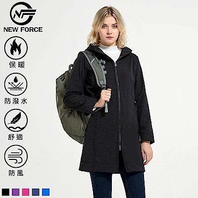 NEW FORCE 中長版顯瘦連帽保暖外套-女款黑色