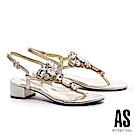 涼鞋 AS 閃耀奢華寶石水鑽T字低跟涼鞋-金