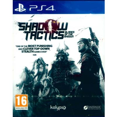 暗影戰略:將軍之刃 Shadow Tactics - PS4 中英日文歐版
