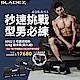 【BLADEZ】AD32 Z-可調式啞鈴-32KG-極淬黑(超值二入組) product thumbnail 2