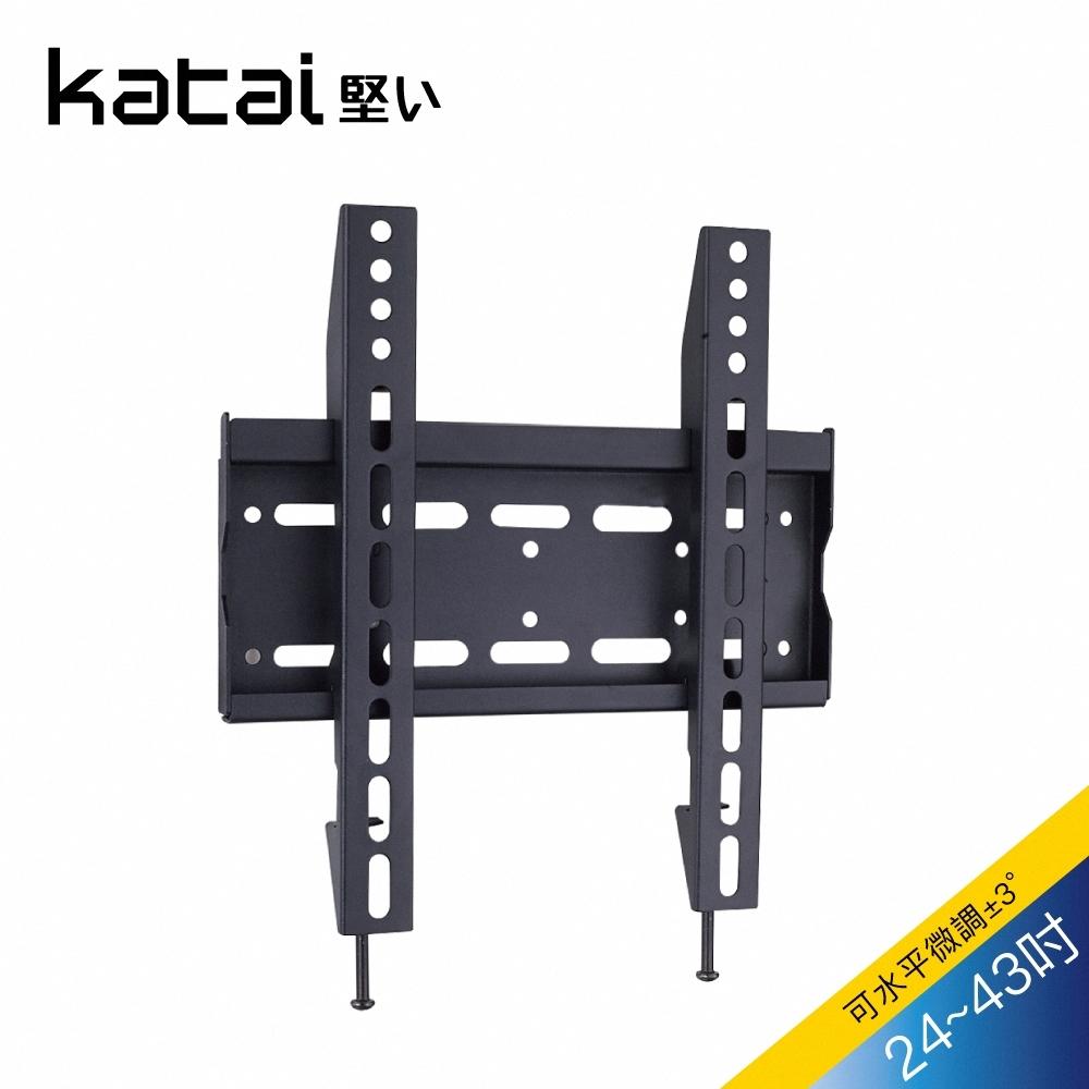 【Katai】17-37吋液晶萬用壁掛架/ITW-01+