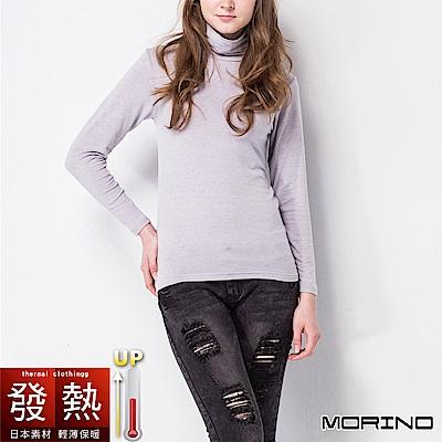 發熱衣 發熱長袖高領衫(女) 灰色 MORINO