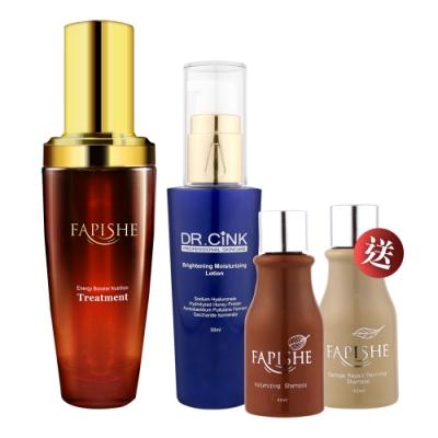 Fapishe法皮舒品牌感謝祭髮根養護超值組