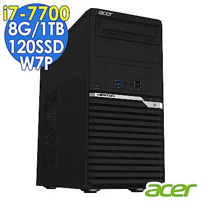 ACER VM2640 i7-7700/8G/1T+120SSD/W7P