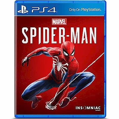 漫威蜘蛛人 PS4 中英文版