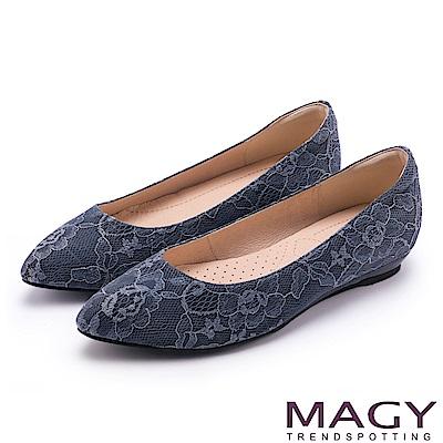 MAGY 清新氣質款 親膚舒適尖頭平底鞋-蕾絲藍