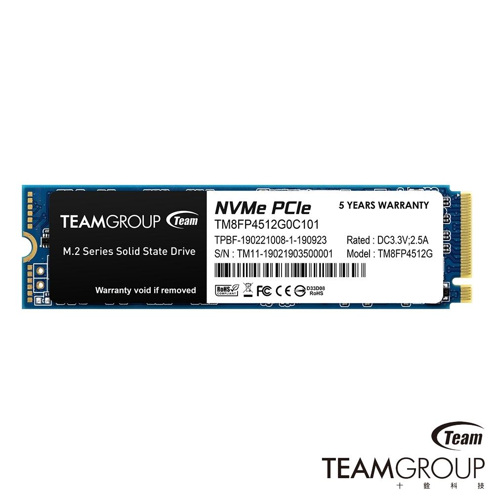 Team十銓 MP34 512GB M.2 NVMe PCIe 固態硬碟