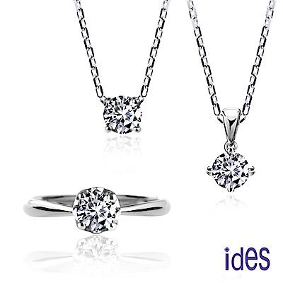 (無卡分期12期) ides愛蒂思 精選32分F/VS2鑽石項鍊戒指