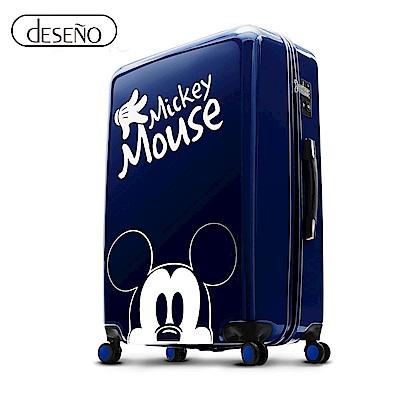 Disney 米奇奇幻之旅 24吋PC鏡面拉鍊行李箱-藍色