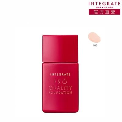 INTEGRATE 柔焦輕透美肌粉底液100