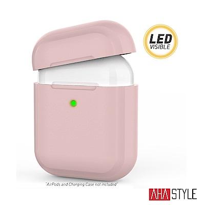 AHAStyle AirPods 加厚防摔版 矽膠保護套 粉色