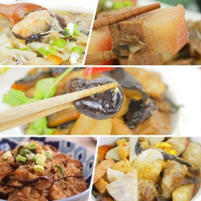 高興宴 素人上菜-闔家歡聚超值宴 5道菜組合