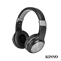 KINYO頭戴式可折疊藍牙耳機BTE3850