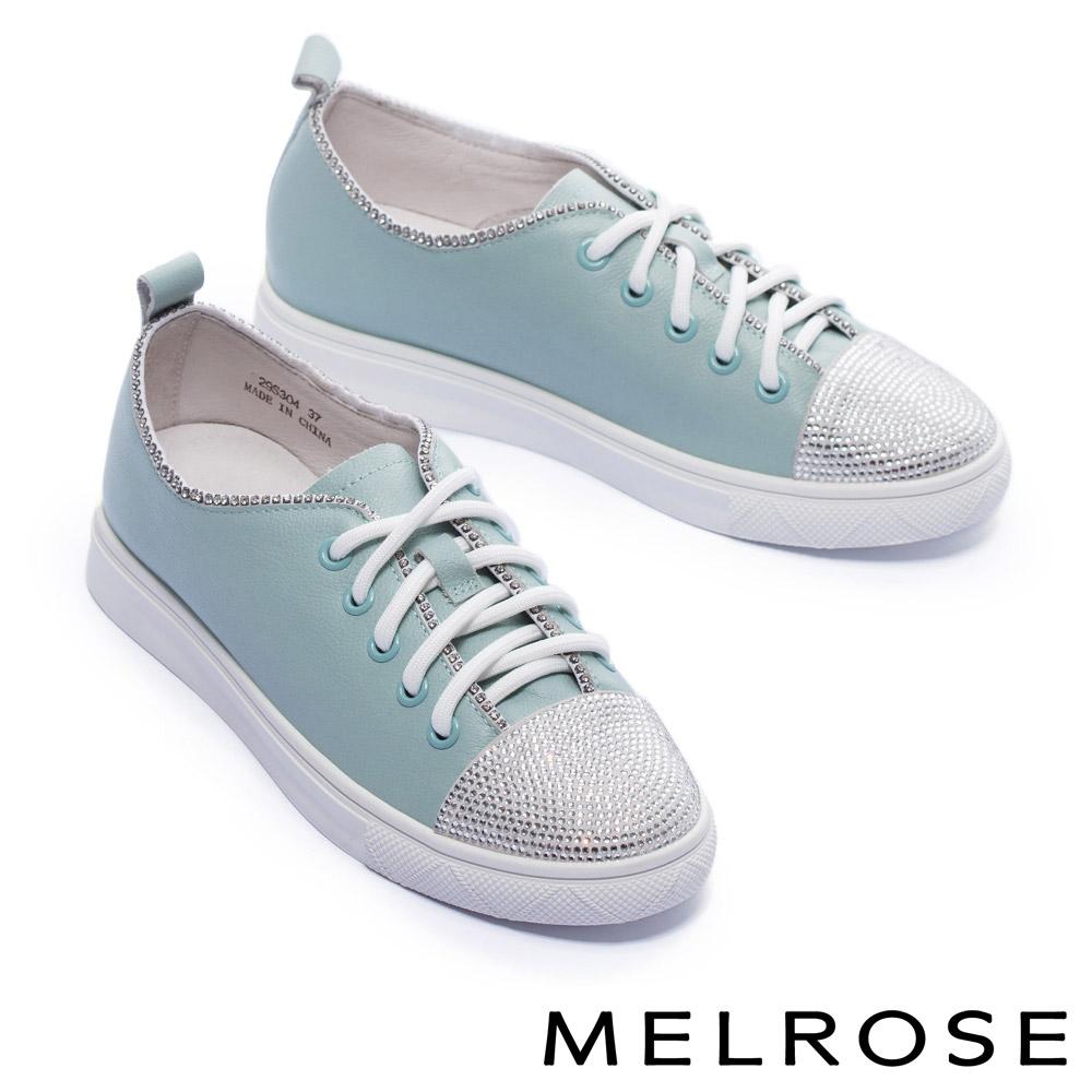 休閒鞋 MELROSE 率性奢華閃鑽拼接全真皮綁帶厚底休閒鞋-綠