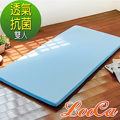 LooCa 美國抗菌5cm高磅透氣輕便式床墊-雙人