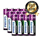 PHILIPS 飛利浦 AA 3號 2000mAh 低自放鎳氫充電電池(12入) product thumbnail 1