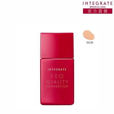 INTEGRATE 柔焦輕透美肌粉底液OC30