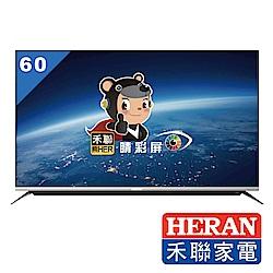 HERAN禾聯 60吋 4K連網液晶顯示器+視訊盒 60HE-NC1