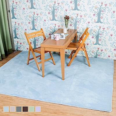 樂嫚妮 慢回彈乳膠底加大加厚地毯 200X240cm