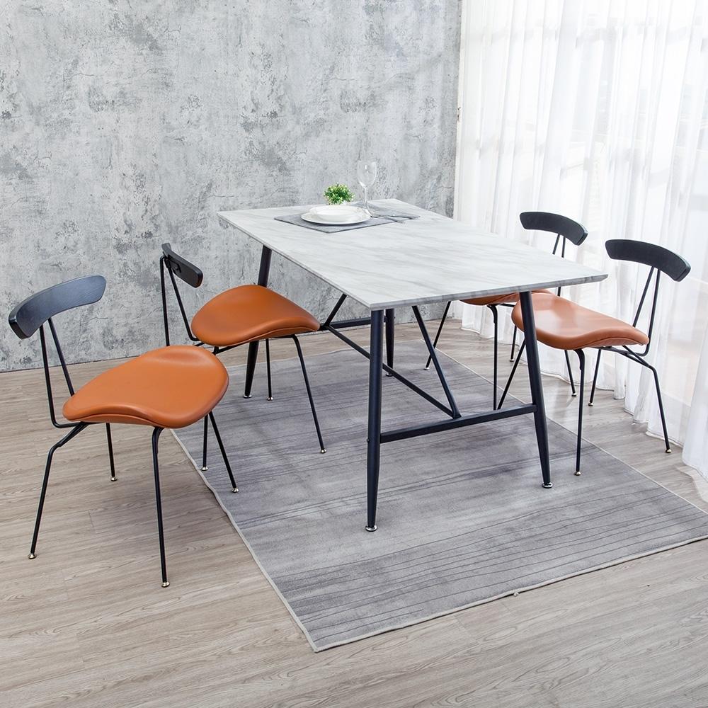Boden-奧瑪4.7尺工業風仿大理石面餐桌+皮革造型餐椅組合(兩色可選)(一桌四椅)-141x81x77cm