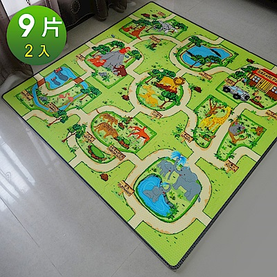 Abuns 台灣製環保遊戲防滑巧拼地墊-動物園(9片裝)-2入
